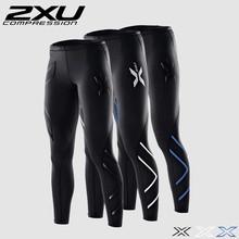 Wholesale Womens Compression Tights Pants 2016 Brand Cycling Pant High Elastic Sweat blue swim gym dance running swim Sports(China (Mainland))