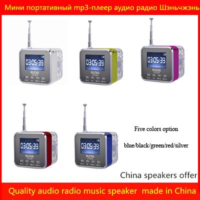 5pcs/lot Manufacture Distribute WholesaleTT-029 mini best cell phone computer music player speaker support tf usb fm radio LED(China (Mainland))