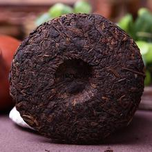 2pcs lot Yunnan Organic Big Leaf Seven Cakes Puer Tea Shen and Shu Pu Er Tea