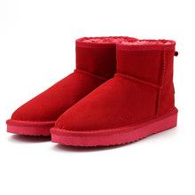 MBR KRACHT Australië Vrouwen Snowboots 100% Echt Leer Enkellaars Warme Winter Laarzen Vrouw schoenen grote maat 34 -44(China)