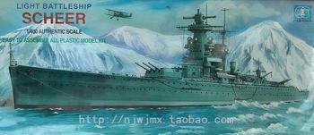 Cclee 03606 navy 1935 assembling model