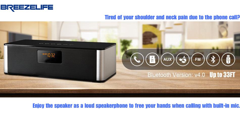 Breezelife Speaker Bluetooth Speake Portable Bluetooth Speakers Wireless Audio Sound system Music MP3 Clock Bluetooth Speaker