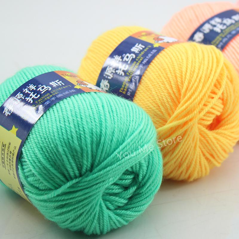 Нитки для вязания купить бесплатная доставка