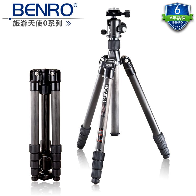 DHL Benro C1680TB0 super Carbon Fiber Photo Portable Tripod & Monopod for Camera & Video Free shipping wholesale(China (Mainland))