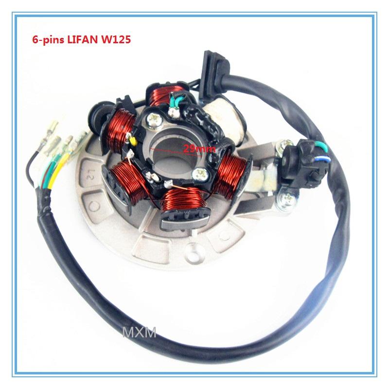 LIFAN W125 any gear start Engine magnetic Startor Kit/Free Shipping/LIFAN genuine part/Factory Wholesale<br><br>Aliexpress