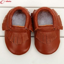 siketu Best Gift Baby Flats Tassel Soft Sole Cow Leather Shoes Infant Boy Girl Flats Toddler Moccasin Bea6624(China (Mainland))