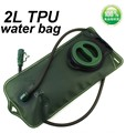 2L TPU Bicycle Mouth Sports Water Bag Bladder Hydration Outdoor Camping Hiking Climbing Equipment Military Green