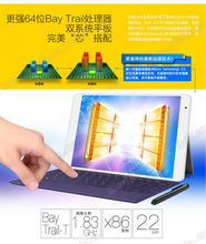 7 9 2048 1536 Teclast X89 32GB Dual OS Boot Windows 8 1 Android 4 4