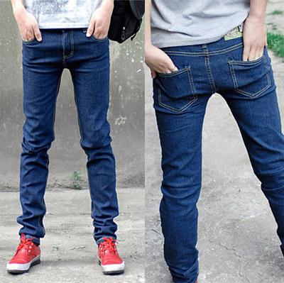 Skinny jeans pria 2015