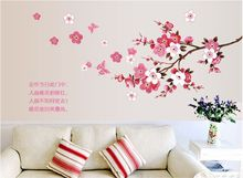 Large 150*120 Sakura Flower Bedroom Room Vinyl Decal Art DIY Home Decor Wall Sticker Removable The Real Sticker Manufacture(China (Mainland))