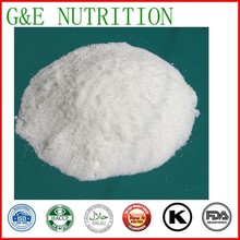 800g Organic Pepsin enzyme/ pepsase/ pepsinum Powder with free shipping(China (Mainland))