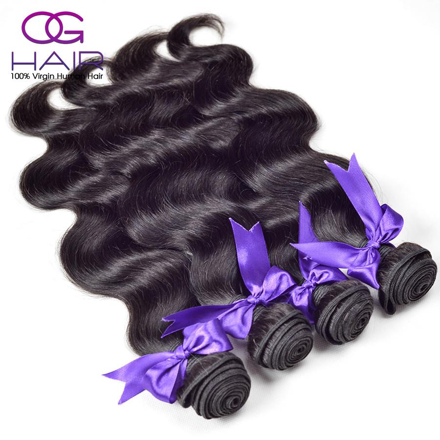 Hot Ali Queen Hair Brazilian Body Wave 7A Mink Brazilian Hair Cheap Brazilian Hair Weaving 100% Human Hair Weaving Free Shipping<br><br>Aliexpress