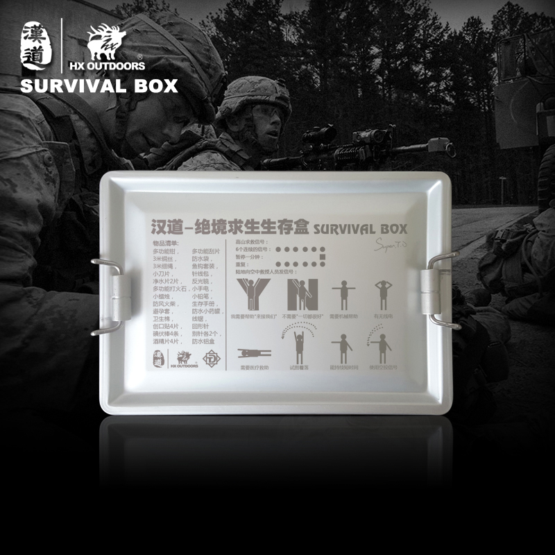 2016 new Outdoor SOS equipment emergency bag field survival box self help box for Camping Tent