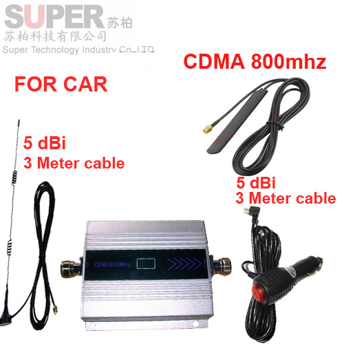 for car booster CDMA800 mobile phone signal booster for car,LCD display cdma 800mhz signal repeate CDMA for vehicle repeater(China (Mainland))