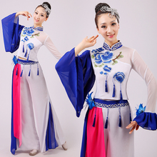 Buy Women Chinese Yangko Dance Costume Tassel Female Chinese Umbrella Dance Costume Classic Fan Dance Clothing Stage 89 for $32.39 in AliExpress store