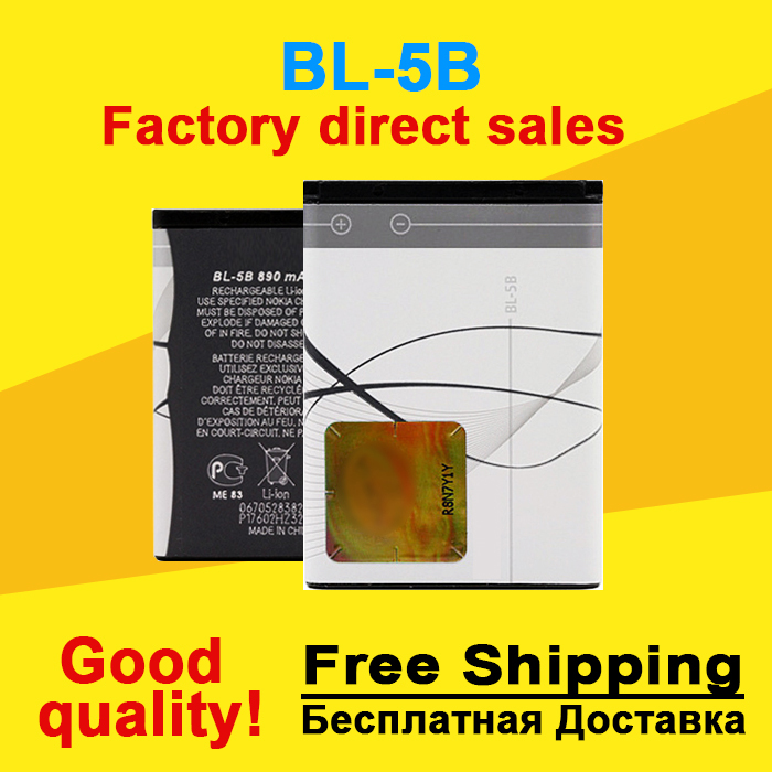 bl 5b BL-5B Battery Mobile Phone Battery Batteries for NOKIA 5300 5320 6120c 7360 6120ci 3220 3230 5070(China (Mainland))