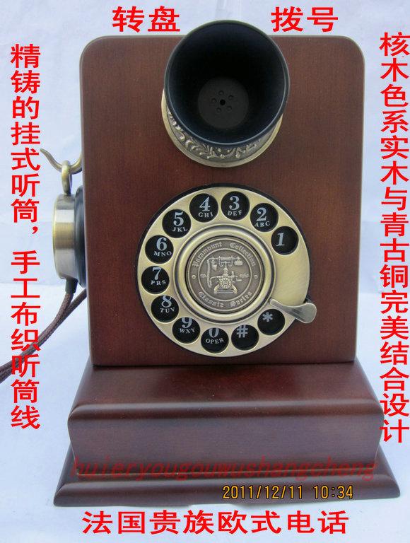Brand Name Paramount antique telephone rotating nobility 1882TN mechanical bell(China (Mainland))