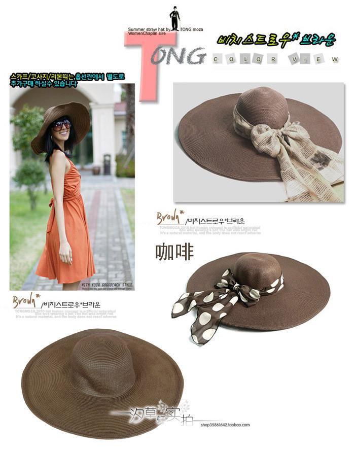 Женская шляпа от солнца New brand 2015 Fedora mz/069 mz-069