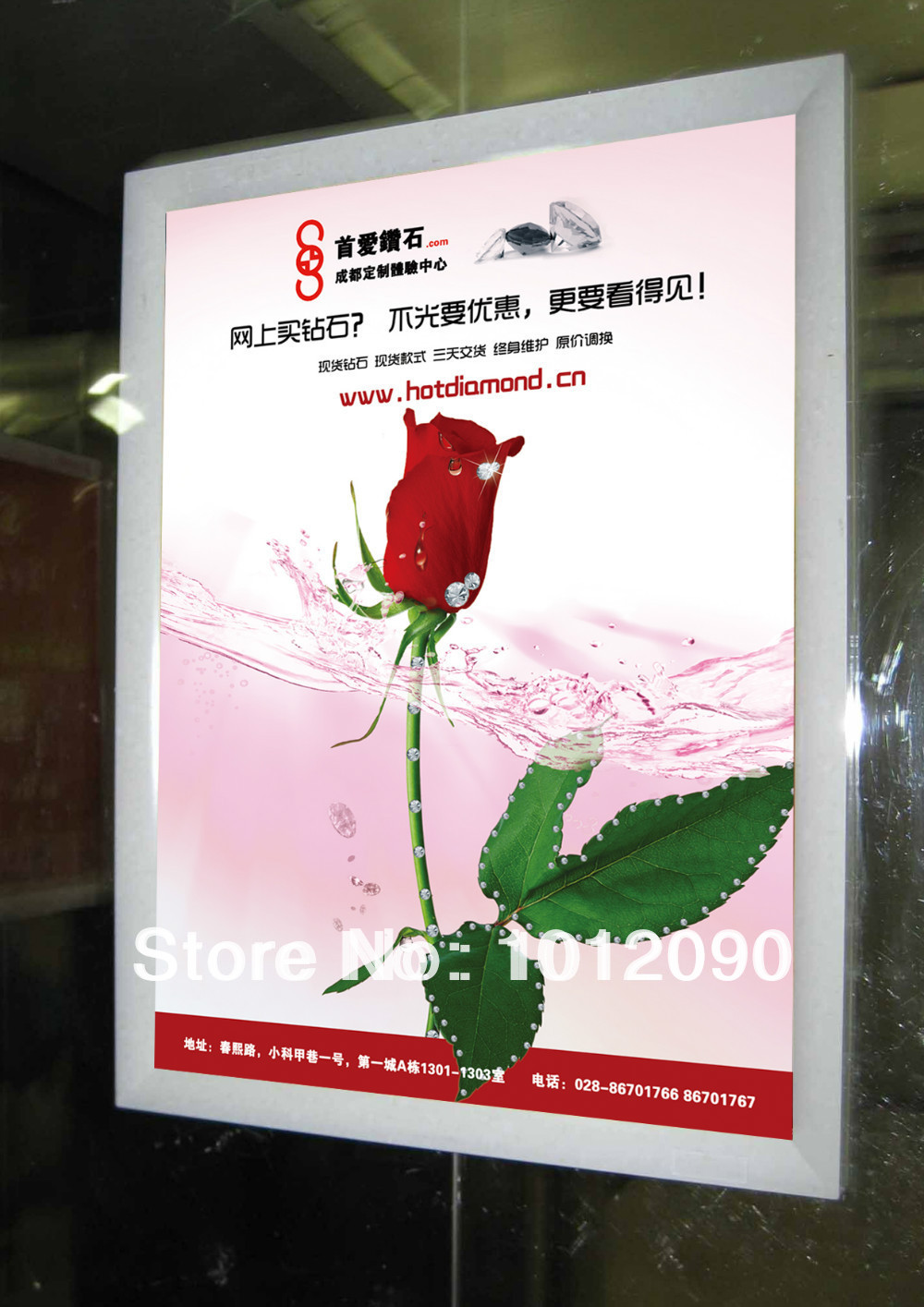 Indoor Snap Frame Poster/wallmounted advertising post frames/Size:45X60CM/Free shipping to Australia(China (Mainland))