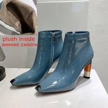 ALLBITEFO größe: 36-43 sexy high heels frauen stiefel hohe qualität metall kappe frauen ankel stiefel frauen hohe ferse schuhe martin stiefel(China)