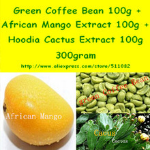 300gram Green Coffee Bean Extract + African Mango Extract + Hoodia Cactus Extract Complex (1:1:1) Powder free shipping