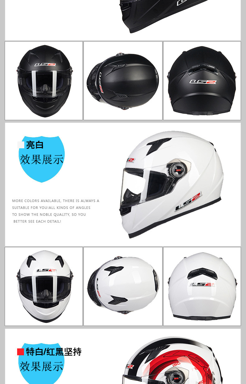 ls2 ff358 Urban Racing Motorcycle winter sports car Motocross safety  full helmet motobike 100% Genuine