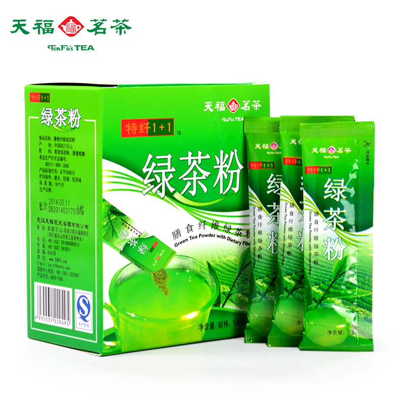 2016 Tenfu Steamed Matcha Instant Green Tea Powder with Dietary Fiber 100G as A Beverage, Food Additive and Mask etc(China (Mainland))
