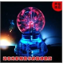 Xinqite car sound photoelectric induction plasma electrostatic touch magic lamp electronic magic ball dancing(China (Mainland))