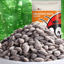 Sallei nut snacks hanging seeds melon seeds roasted seeds and nuts 400g premium  FREE shipping(China (Mainland))