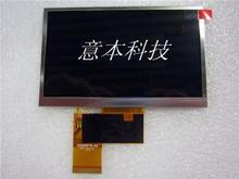 Innolux 5-inch screen AT050TN33 V.1 without a touch LCD Onda VX580LE Taipower C520P
