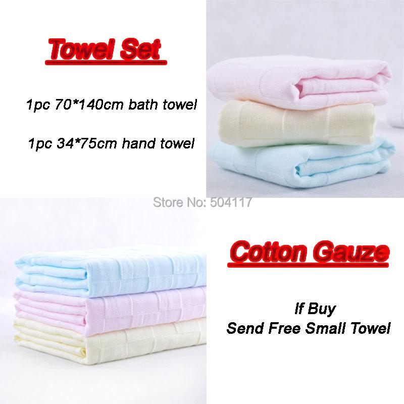New 2017 Brand Towel Set 1PC 70*140cm Bath Towel + 1PC 34*75cm Hand Towel 100%Cotton Gauze Towels Bathroom for Adult Send gift(China (Mainland))