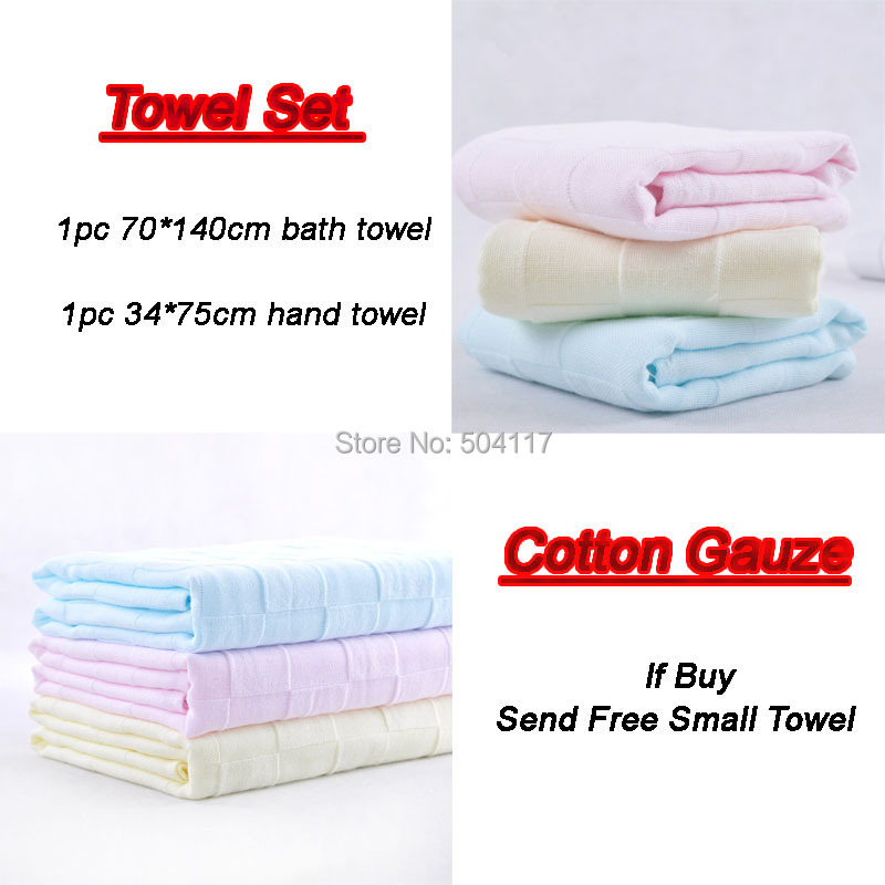 New 2017 Brand Towel Set 1PC 70*140cm Bath Towel + 1PC 34*75cm Hand Towel 100%Cotton Gauze Towels Bathroom for Adult Send gift(China (Mainland))