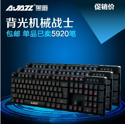 Ajazz Mechanical warrior 105 keys USB Wired discolor Backlight Professional Gaming Keyboard Key Board PC Computer Peripherals(China (Mainland))