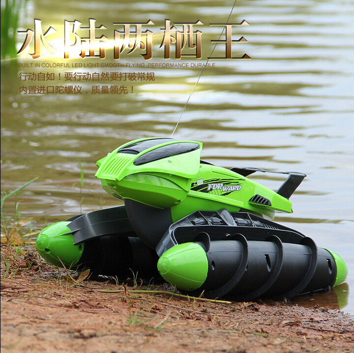 2016 New amphibious RC tank car large rechargeable toys for children free shipping(China (Mainland))