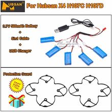 Free Shipping! Hubsan X4 H107C H107D RC Quadcopter Drone Protective Frame+5×3.7V 500mAh Battery
