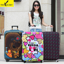 Elastic Luggage Cover  for 20inch-32inch suitcase elastic polyester material with four kinds 1 pcs free shipping 16861(China (Mainland))