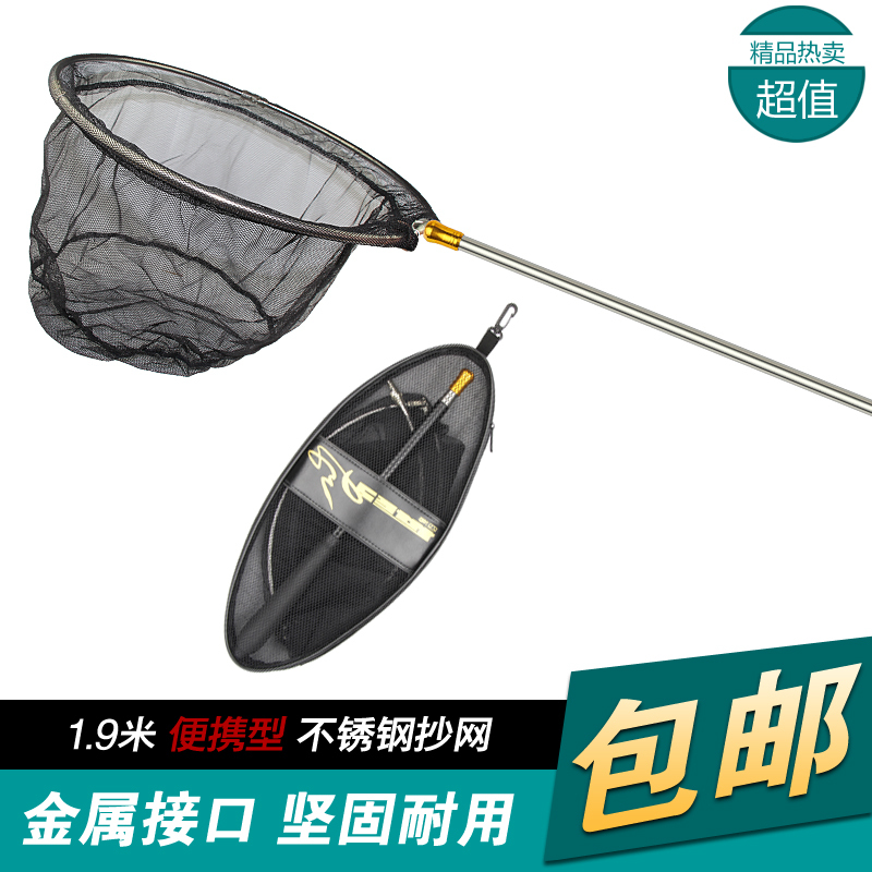 Fishing dip net stainless steel portable folding athletic for Dip nets for fishing