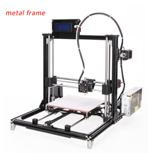 LCD display diy 3d printer kit, High Precision 3d printer