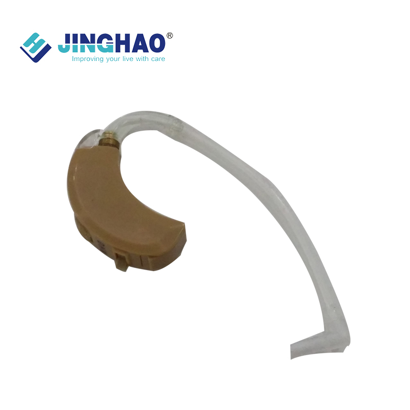 Free shipping Small Hearing Aids Aid Behind The Ear Best Sound Voice Amplifier Portable Adjustable Hearing Aid JH 180<br><br>Aliexpress