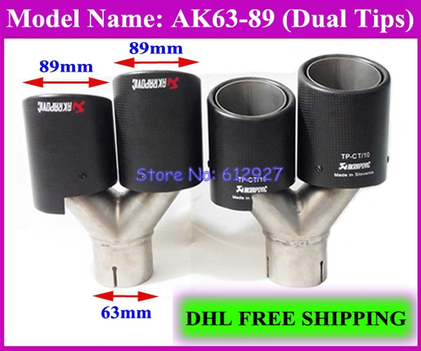 "2PCS: ID: 2.5"" (63mm) OD: 3.5"" (89mm) AK Style Akrapovic Dry Carbon Fiber Exhaust Tip Universal Car Muffler Tips for Dual Pipe(China (Mainland))"