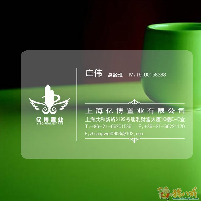 PVC door card,PVC school card printing in China wthin 4-5 days,free shipping<br><br>Aliexpress
