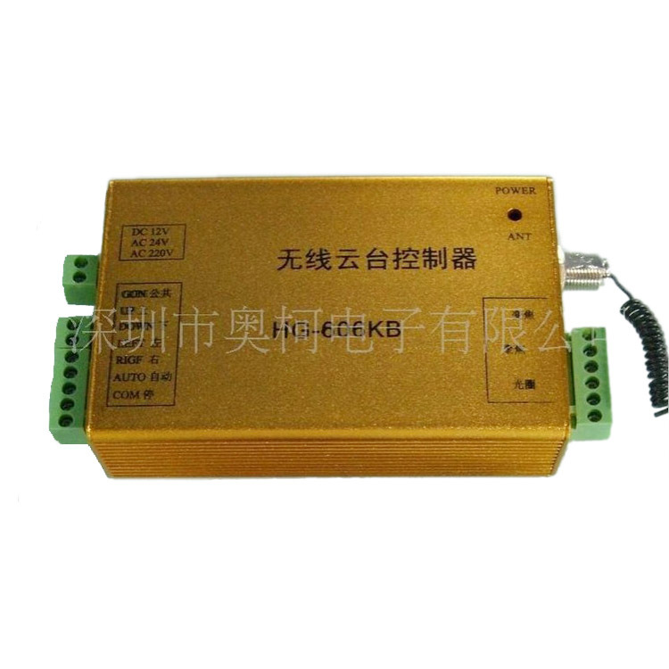 Supply Wireless PTZ controller AKRK606 speed controller(China (Mainland))