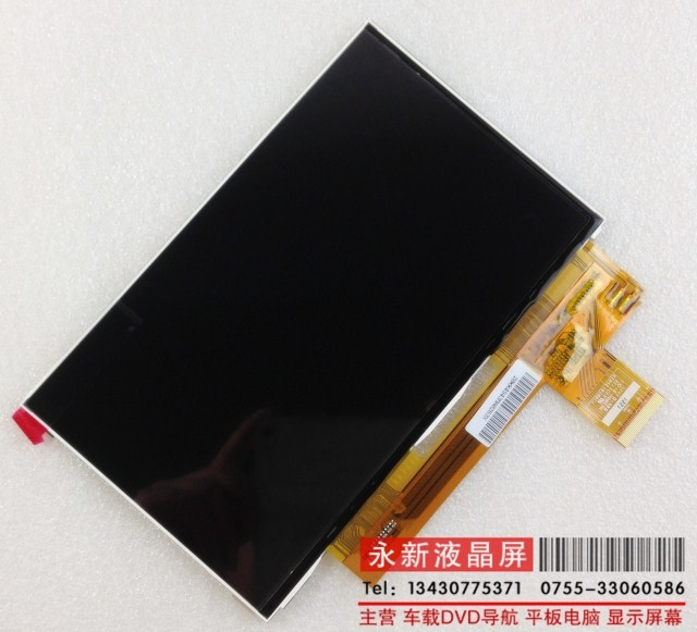 Zm70106a 121224 a1 7.0 ips lcd display screen(China (Mainland))