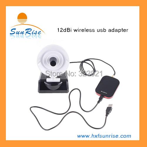 Beini Free internet long range 3000mW 12dBi antenna usb wifi adapter decoder Cracking password ralink 3070 Blueway N9800(China (Mainland))