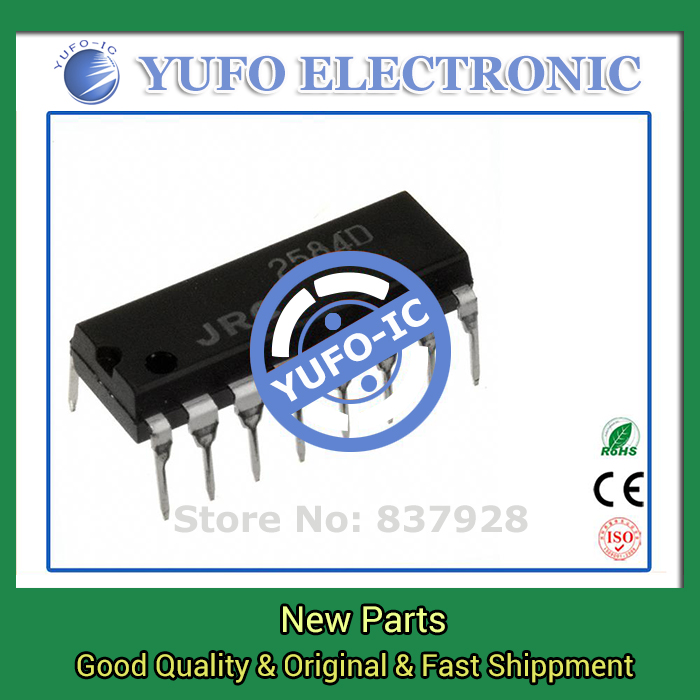 Free Shipping 10PCS NJM2584D genuine authentic [IC VIDEO SWITCH 2-IN / 1-OUT 16DIP]  (YF1115D)