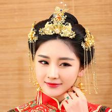 Dou Kou Traditional Chinese Wedding Bride Hair Tiaras for Xiuhefu Hair Accessory Set for Costume