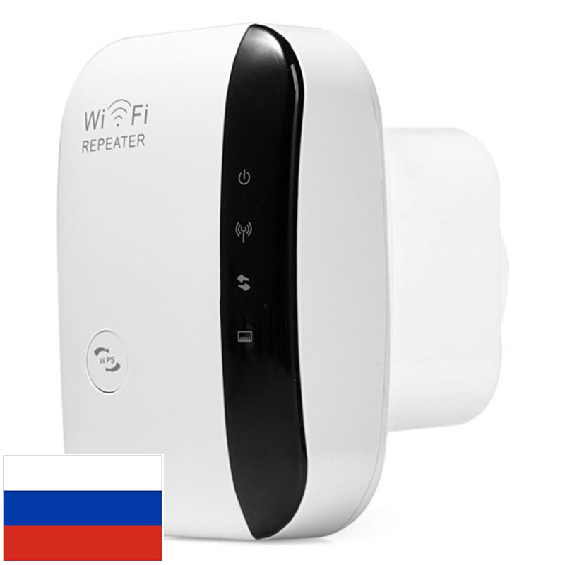 300Mbps 802.11n/g/b Wireless WiFi Repeater Router Repetidor wifi Network Range Expander Signal Antennas Booster Extend wifi(China (Mainland))