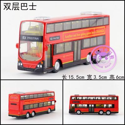 Free shipping 1pc 15.5cm London double decker bus alloy car pull back model home decoration boy children toy Gift for baby(China (Mainland))