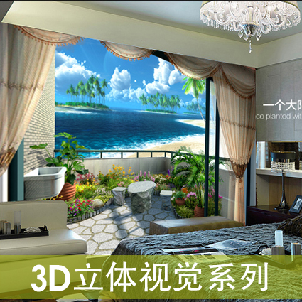 art wall stickers Mural green three-dimensional wall wallpaper bedroom wallpaper 3d