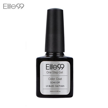 Elite99 One Step Gel Polish 10ml Choose 1 From 60 Color Normal Nail Gel Lacquer In UV Gel Nails Gel Free Shipping